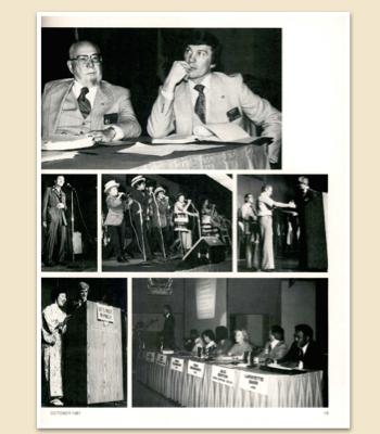 1981 Magazine page