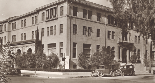 Santa Ana First Headquarters