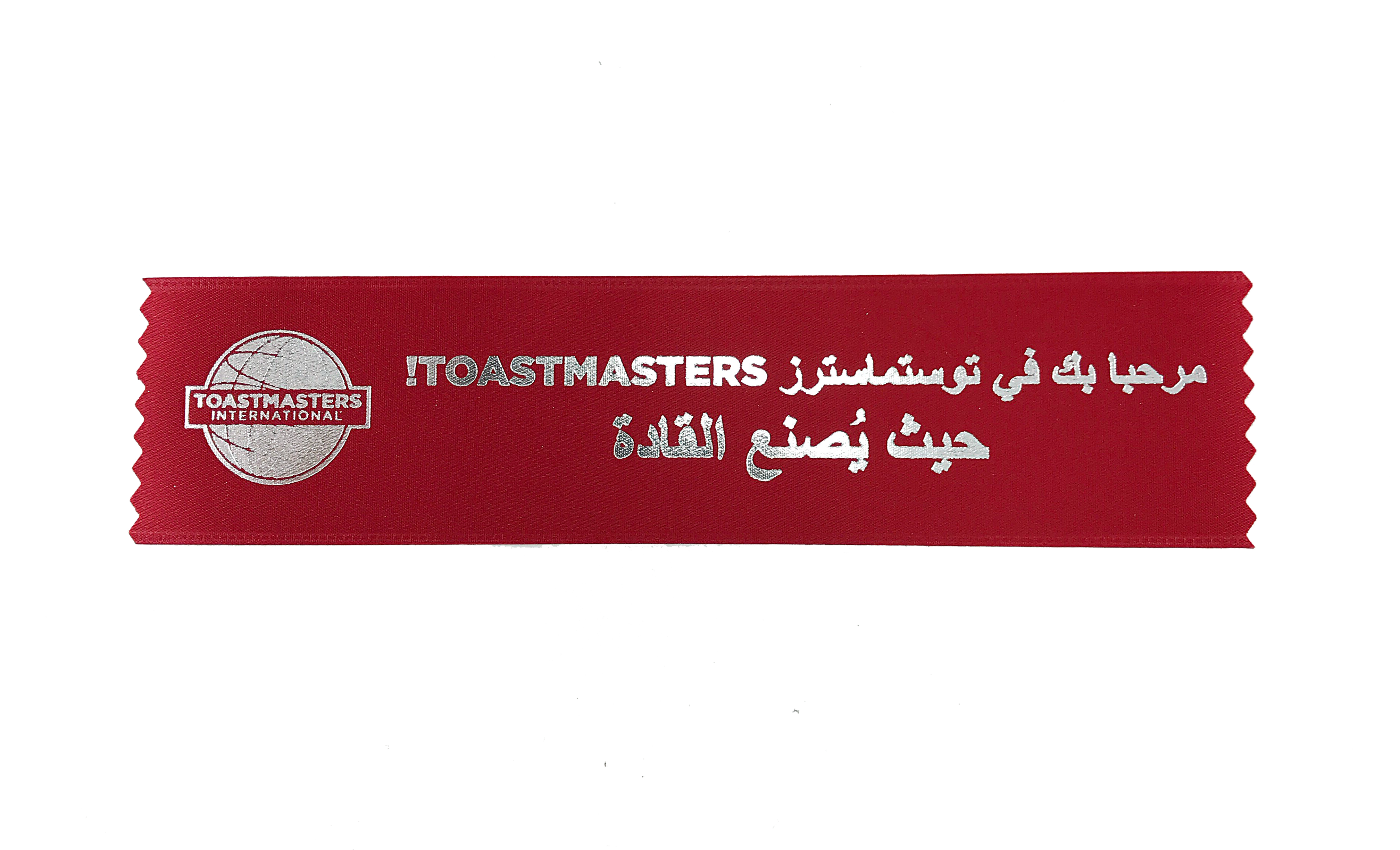 Promotional Welcome Ribbons (Set of 10) (Arabic)