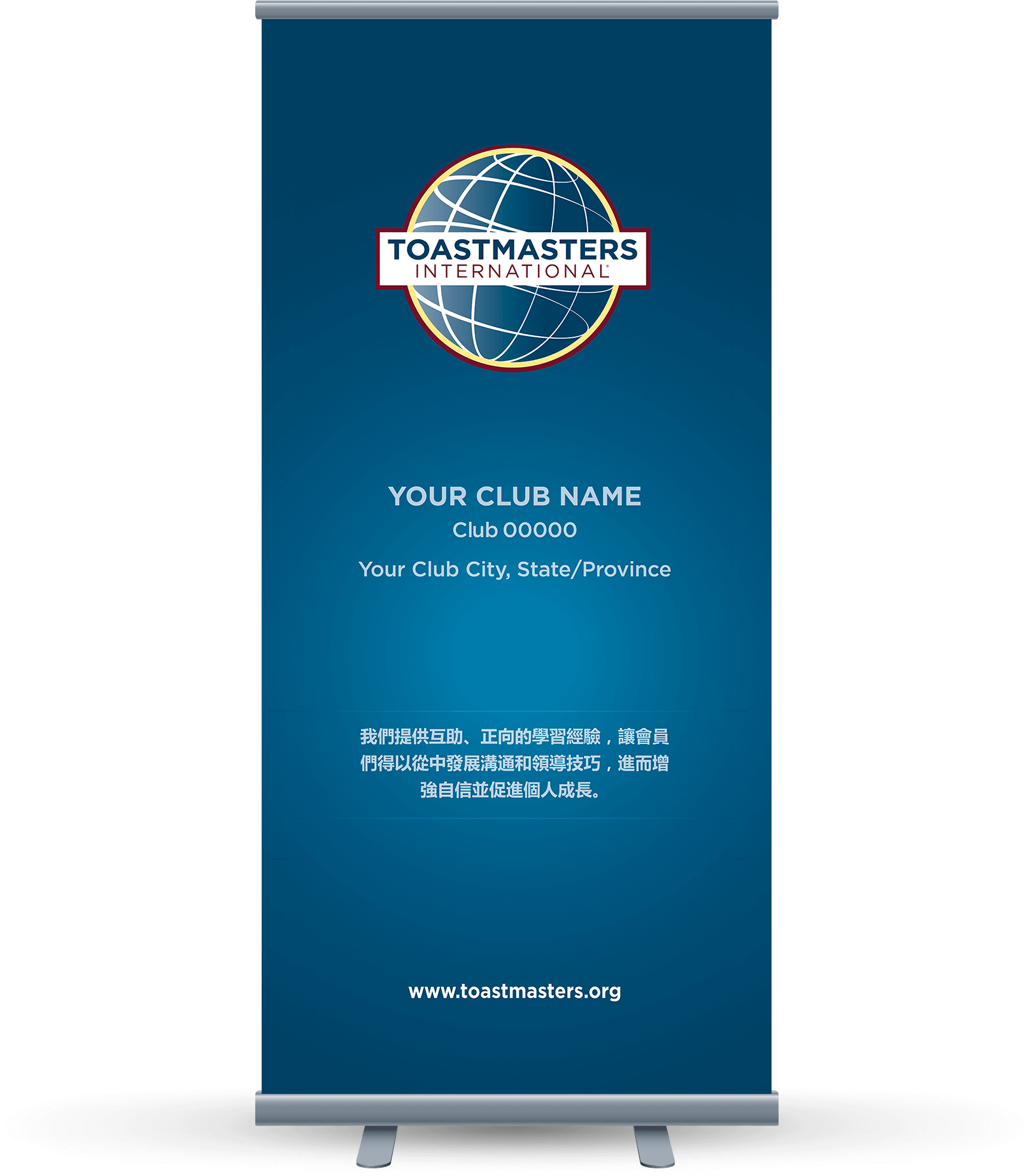 Custom-Club-Banner-Traditional-Chinese-Toastmasters-Navy