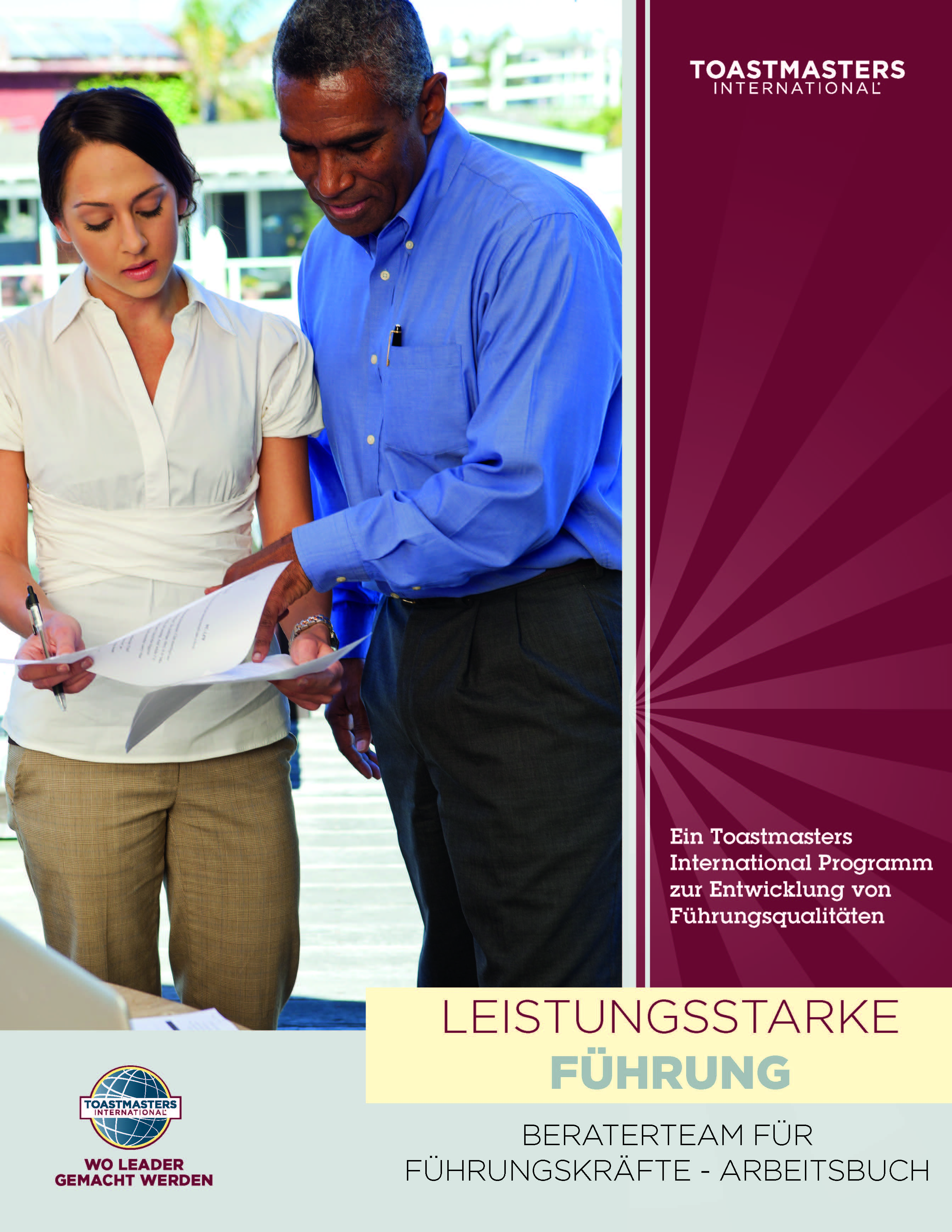 High Performance Leadership: Guidance Committee Workbook (German)