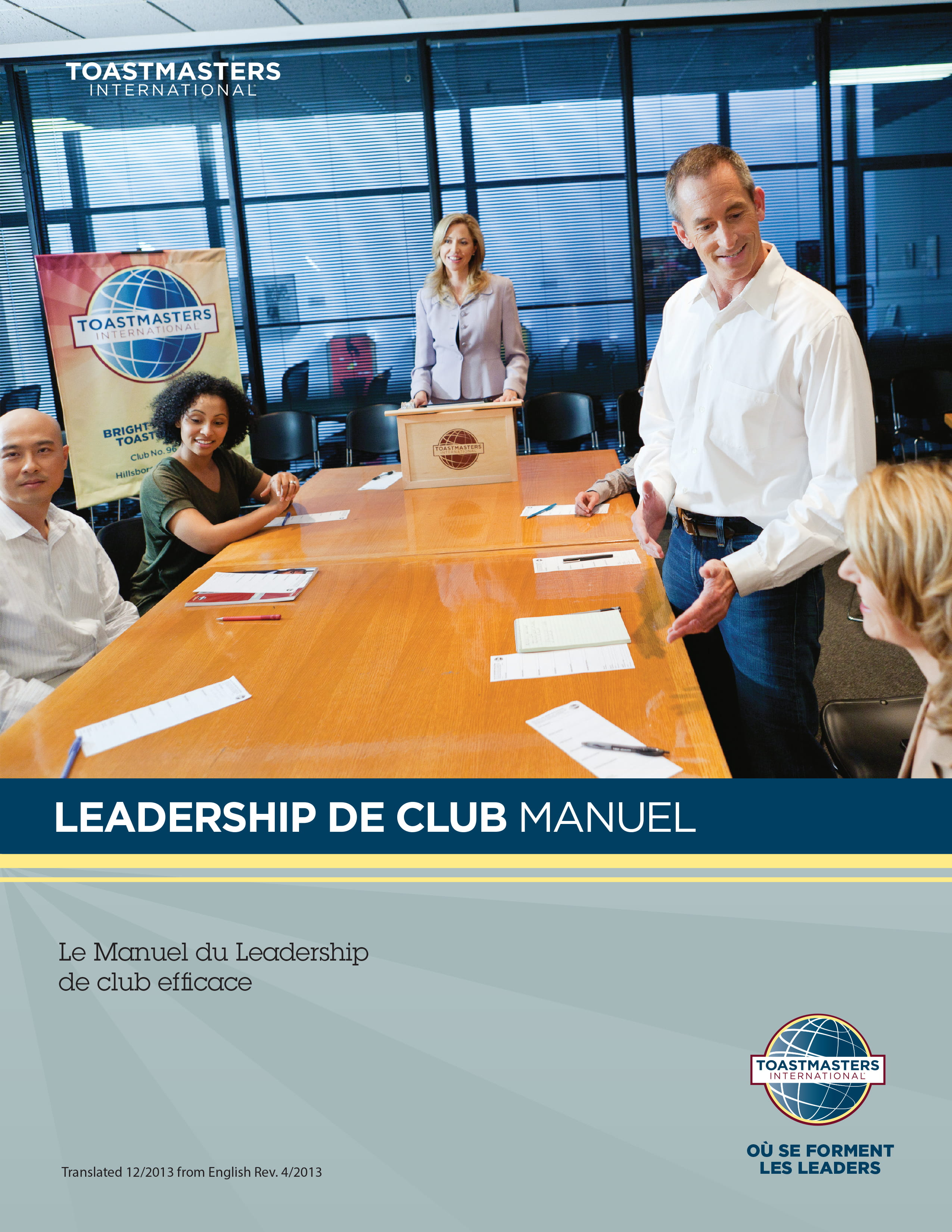 Club Leadership Handbook (French)