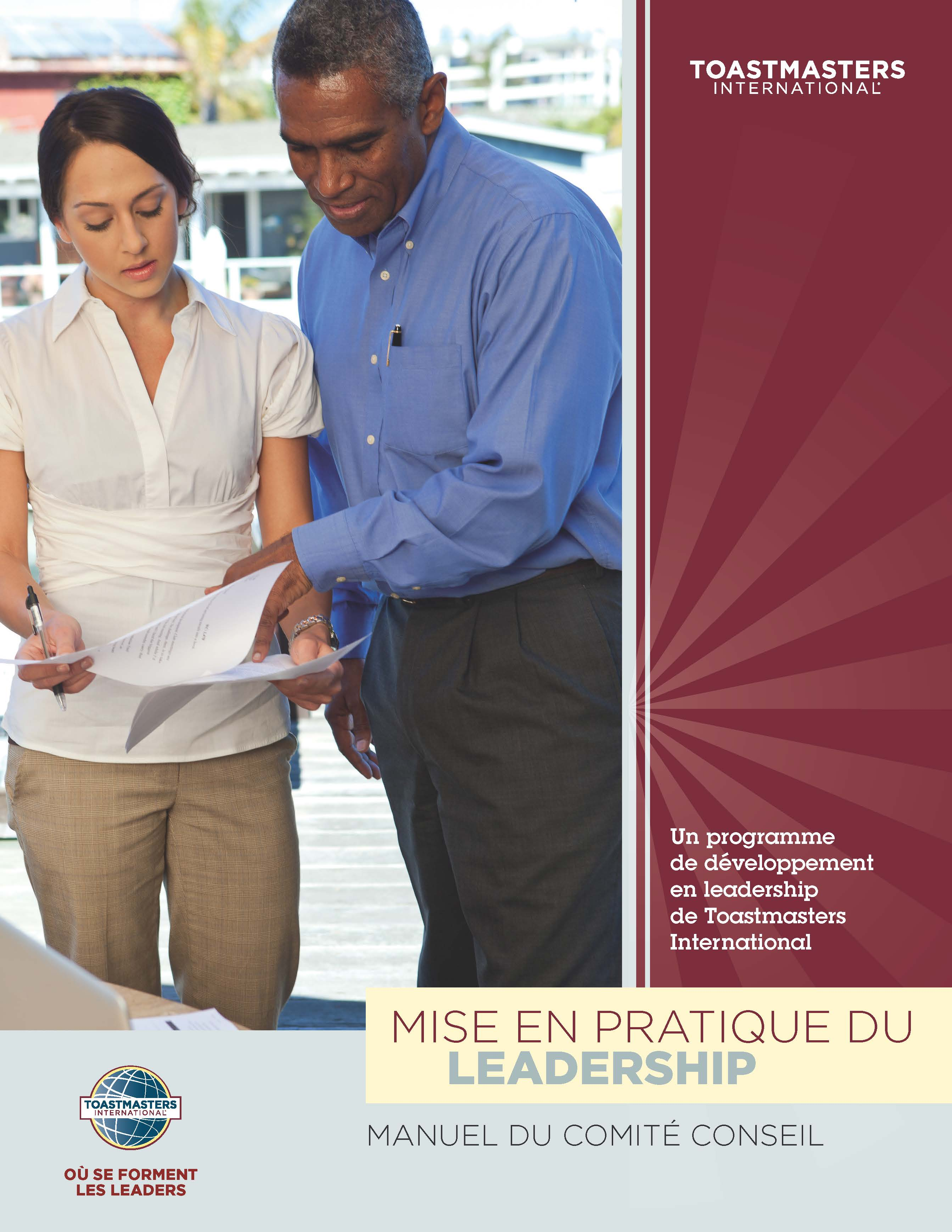 High Performance Leadership: Guidance Committee Workbook (French)