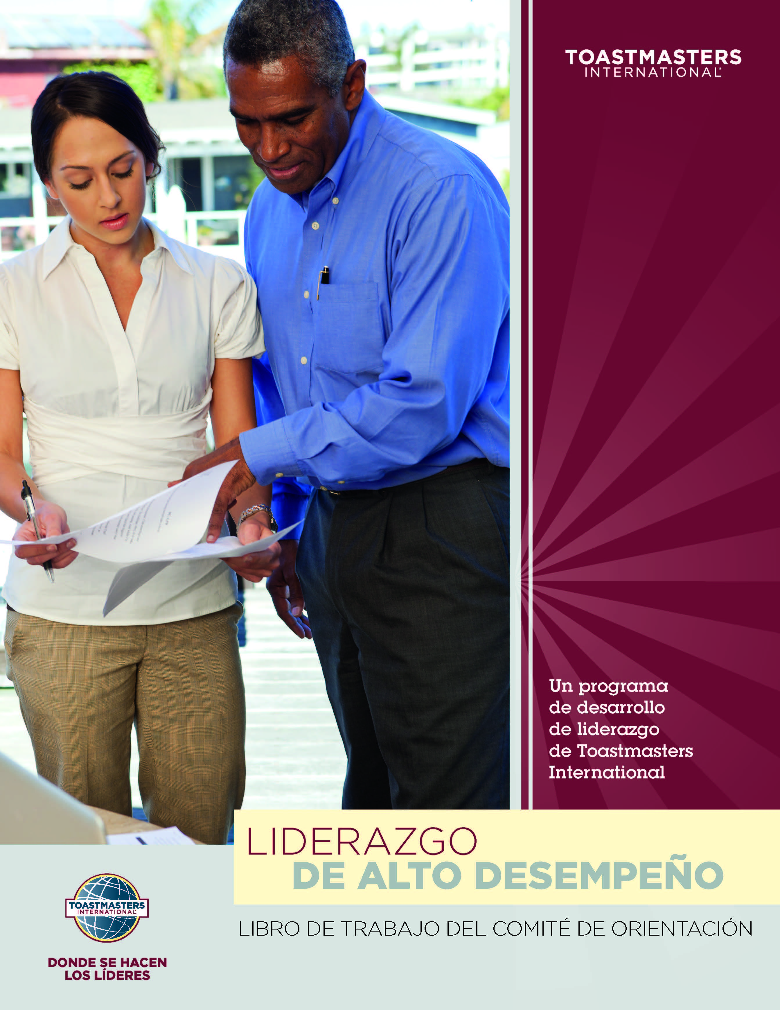 High Performance Leadership: Guidance Committee Workbook (Spanish)