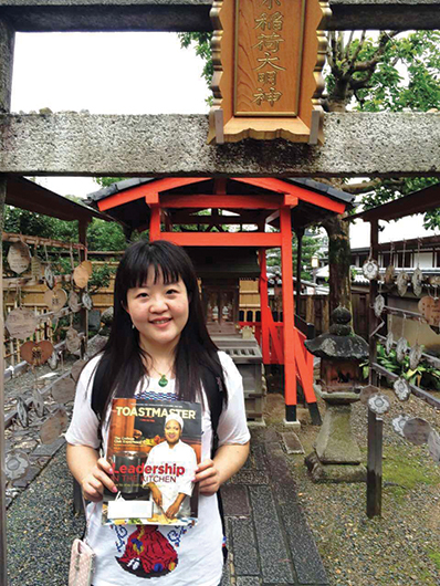 Sherry Xu, from Shanghai, China, visits the Kodaiji Temple in Kyoto, Japan.