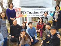 TIFO Toastmasters Club