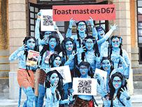 Tainan Toastmasters Club