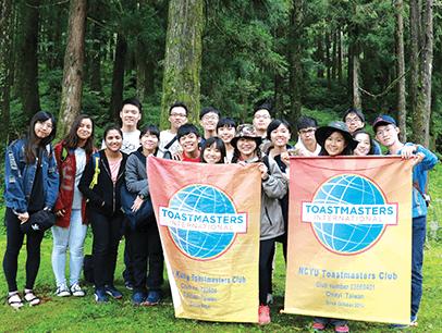 Toastmasters Taiwan Clubs