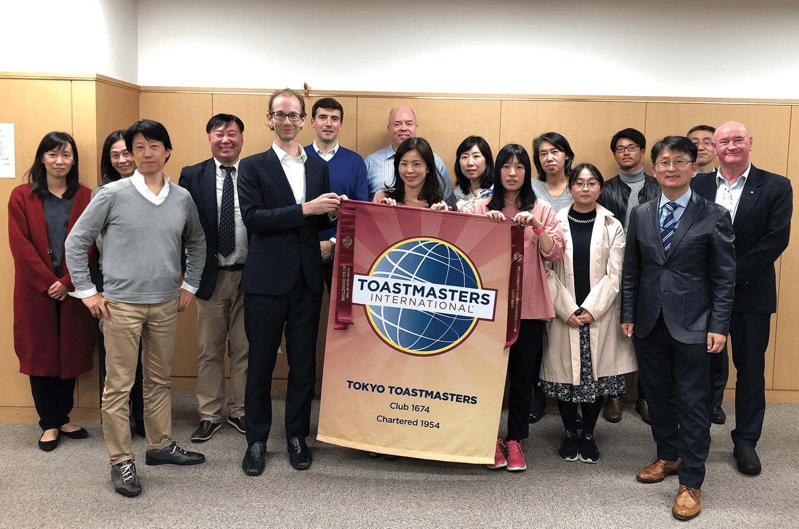 Club Pledge: When new members join the Tokyo Toastmasters in Japan, they read aloud a customized version of the Toastmaster's Promise.