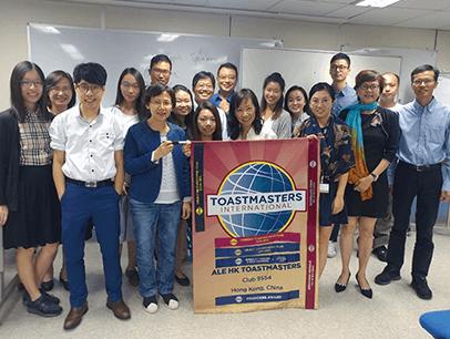 Toastmasters ALE HK