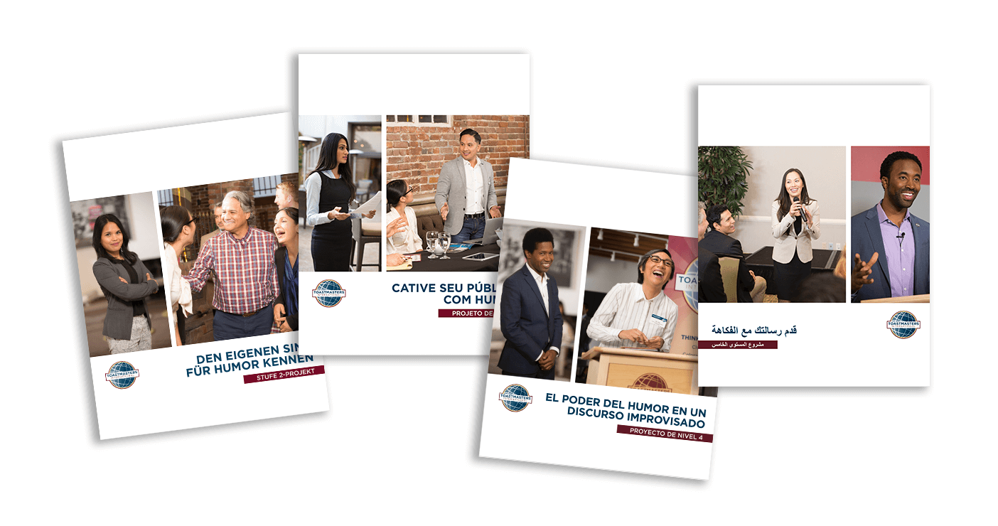 Toastmasters Engaging Humor path material