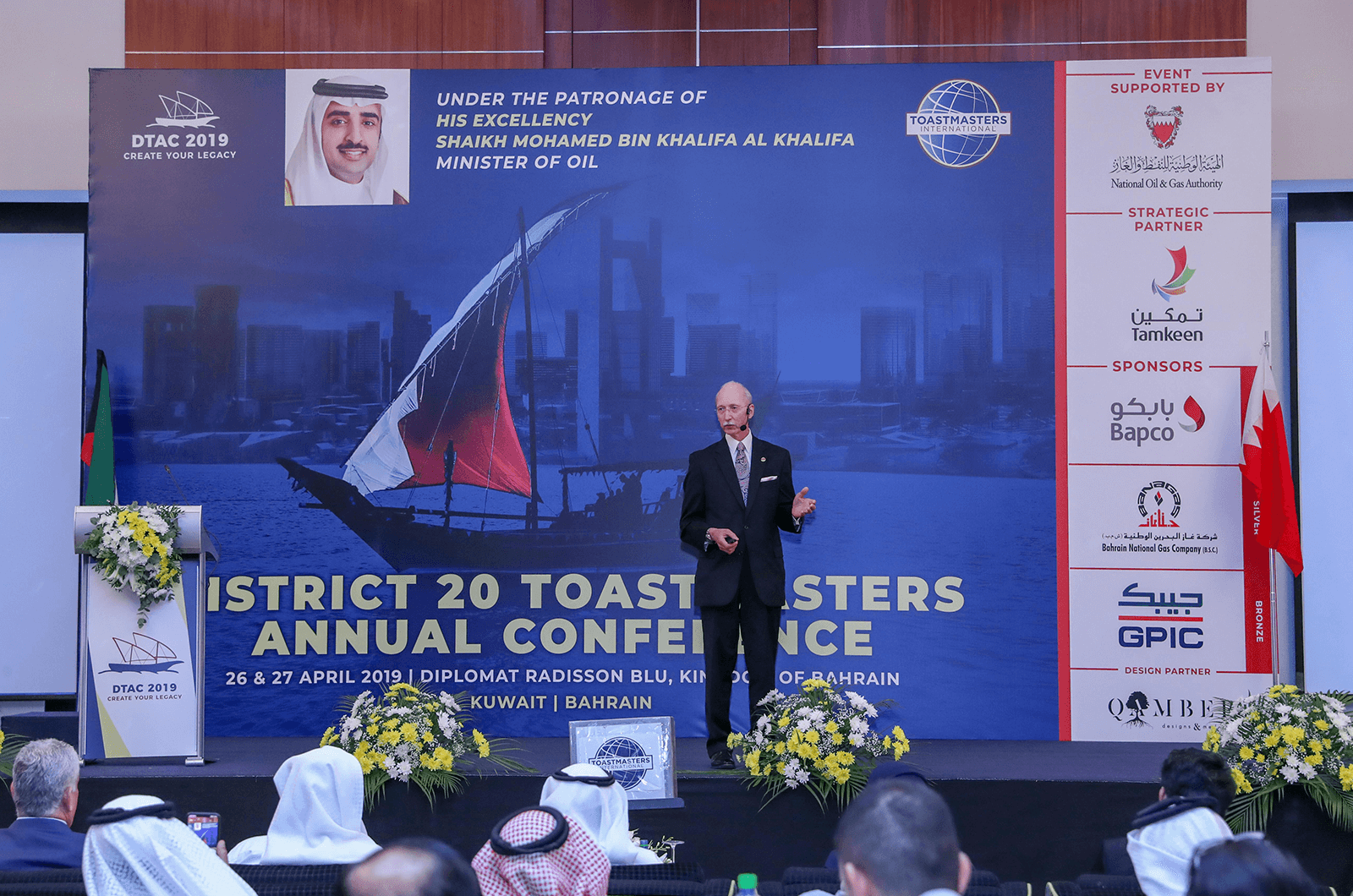 Peck speaks to members of District 20 at their annual conference in 2019.