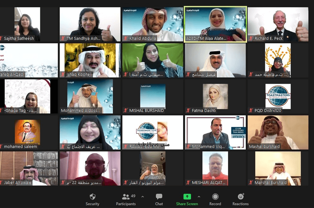 Clubs in District 20 (Bahrain and Kuwait) came together to hold a training session and celebration between Arab countries.