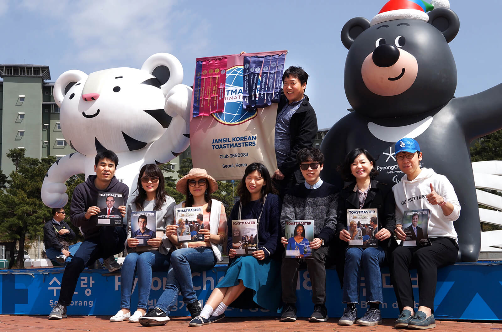 Members of the Jamsil Korean Toastmasters club in Seoul, Korea, visit Ganneung, the site of the 2018 PyeongChang Winter Olympics.