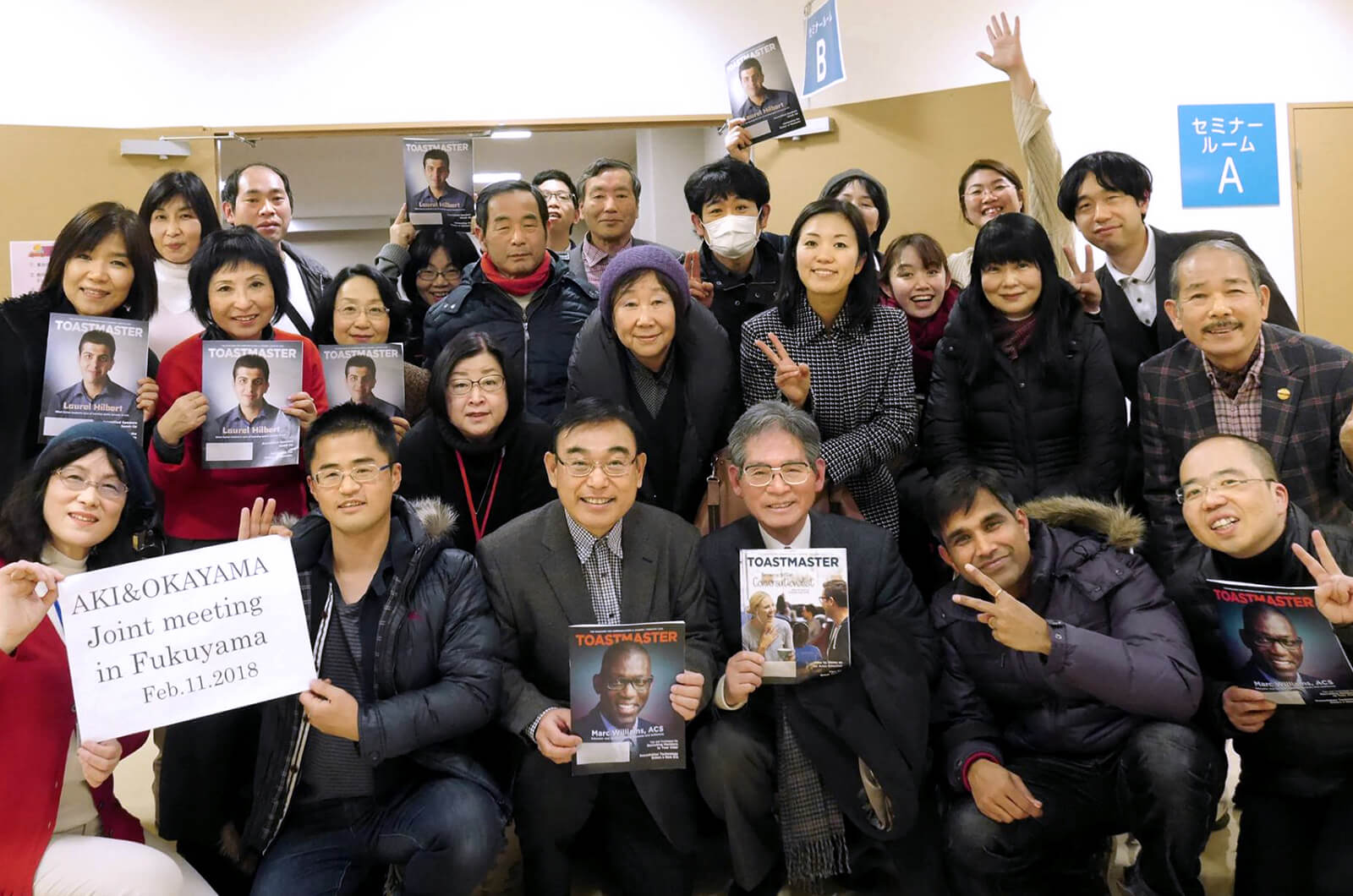 Located in cities 100 miles apart, the Okayama and Aki Toastmasters clubs came together in Fukuyama, Japan, for a joint meeting.