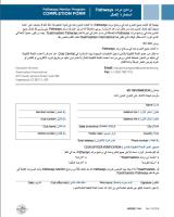AR8951 - Mentor Program Completion Form