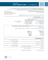AR8953 Pathways Path Order Form thumbnail
