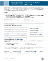 JP8951 - Mentor Program Completion Form