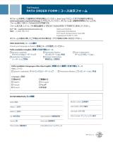 JT8953 Pathways Path Order Form thumbnail