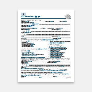 KOATO-5 Club Information